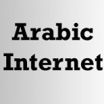 Shabaka for the Arabic Internet World
