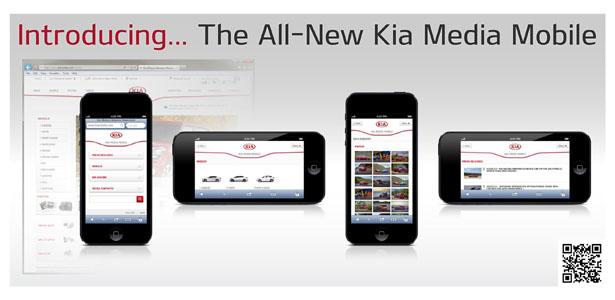 Kia Media Mobile