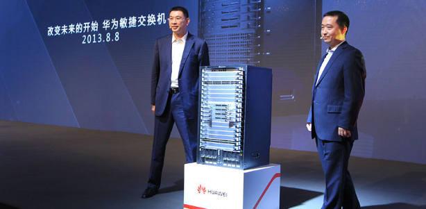 Huawei Agile Network