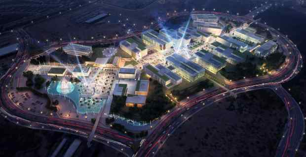 Silicon Park Project