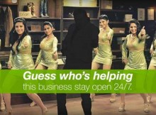 Mithun Chakraborty Stars in GoDaddy Campaign
