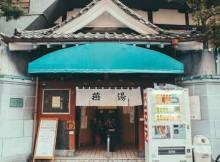 Cool Japan 100 Tokyo #100Tokyo