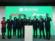 BesTV and Microsoft to Bring Xbox One to China