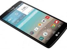 LG G Vista Smartphone