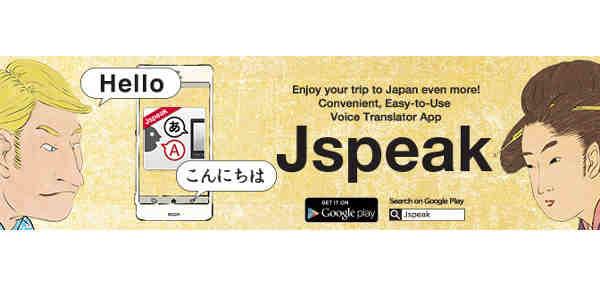 Jspeak: A Translation App for Travelers to Japan