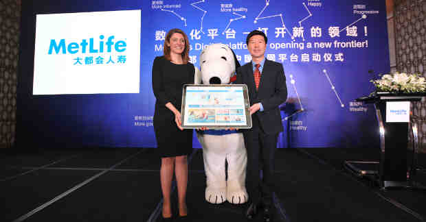 MetLife Insurance in China