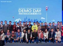 Microsoft Hosts Venture Capital Event for Startups in China