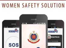 Himmat Mobile App
