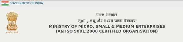 Ministry of Micro, Small & Medium Enterprises