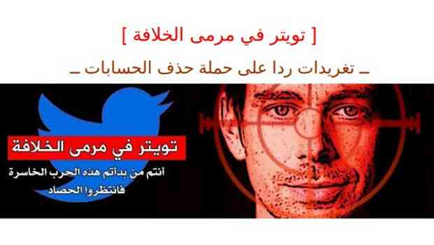 New Target of ISIS Terrorists: Twitter Boss Jack Dorsey