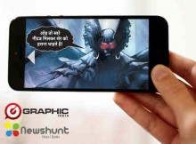 Newshunt E-Book Platform to Offer Graphic India Comics