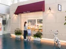 Panasonic to Open 'Wonder Life-Box' in Tokyo