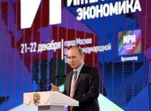 Vladimir Putin Speaking at the First Russian Internet Economy Forum