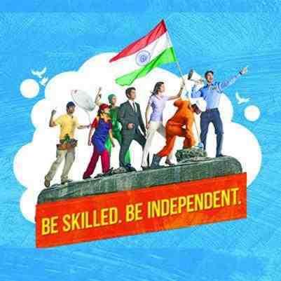 Skill India Program