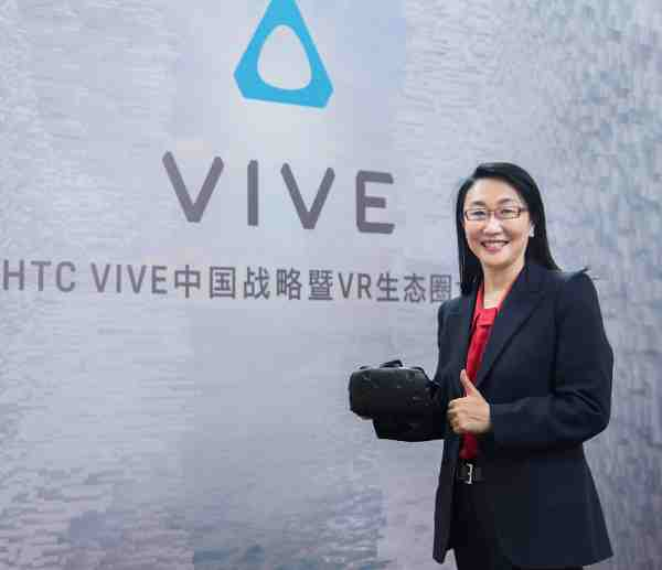 Chairwoman and CEO of HTC, Cher Wang