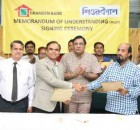Grameen Bank to Use SureCash Mobile Payment Platform