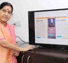 Sushma Swaraj launching the Telugu version of PMO India Multi-Lingual website, in New Delhi on May 29, 2016.