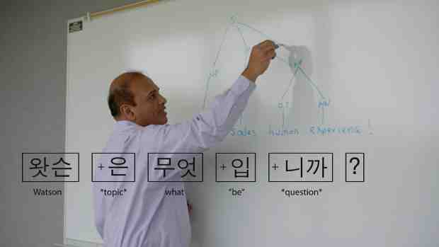 "IBM Research Manager Abe Ittycheriah demonstrates how IBM Watson parses a sentence in English and ""tokenizes"" it to learn Korean, at IBM's T. J. Watson Research Center in Yorktown Heights, NY."