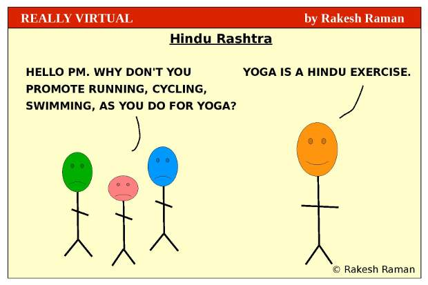 Really Virtual Web Comics by Rakesh Raman: Yoga in India