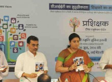 Prashikshak Teacher Education Portal Launched in India