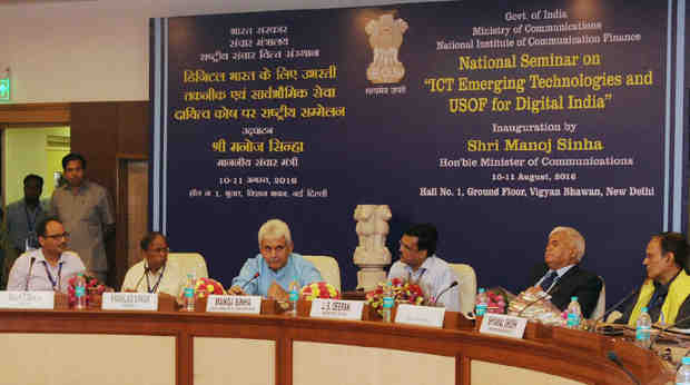 Manoj Sinha addressing at a National Seminar on ICT Emerging Technologies & USOF for Digital India, in New Delhi on August 10, 2016
