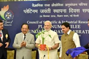 The Prime Minister, Shri Narendra Modi at the CSIR Platinum Jubilee Celebrations, in New Delhi on September 26, 2016