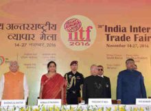 The President of India, Pranab Mukherjee, inaugurated the 36th edition of the India International Trade Fair 2016 on Monday in New Delhi.