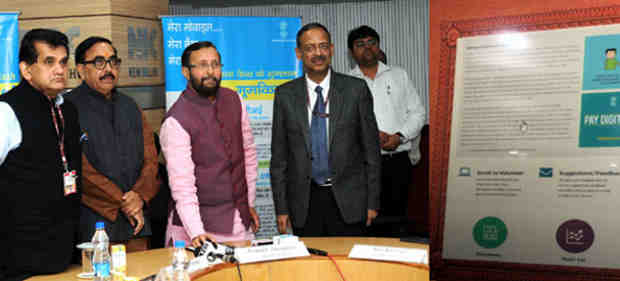 Prakash Javadekar at a function to address the Higher Education Institutions through Video-Conference, in New Delhi on December 01, 2016