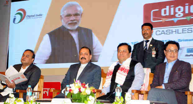 The Chief Minister of Assam, Shri Sarbananda Sonowal, the Minister of State for Development of North Eastern Region (I/C), Prime Minister's Office, Personnel, Public Grievances & Pensions, Atomic Energy and Space, Dr. Jitendra Singh and the Minister of State for Home Affairs, Shri Kiren Rijiju at the inauguration of the two-day DigiDhan Mela, in Guwahati on January 11, 2017.