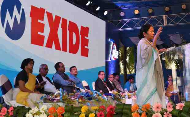 Mamata Banerjee Inaugurates Bengal IT Park at Haldia