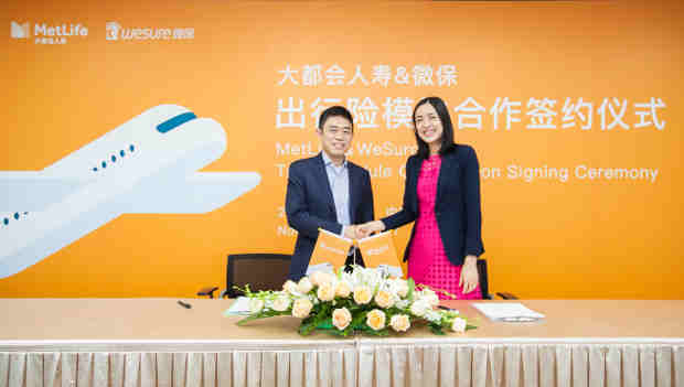 WeSure Chairman, Alan Lau and Siyi Sun, CEO of MetLife China.