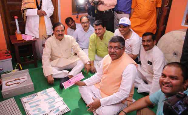 Ravi Shankar Prasad and the Minister of State for Culture (I/C) and Environment, Forest & Climate Change, Dr. Mahesh Sharma visits Dhanauri Kalan, a Digital village, in Gautam Budh Nagar, Uttar Pradesh on May 20, 2018.