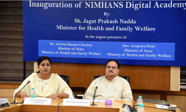 The Minister of State for Health & Family Welfare, Smt. Anupriya Patel addressing at the inauguration of the NIMHANS Digital Academy, in New Delhi on June 27, 2018.