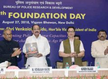 M. Venkaiah Naidu releasing the souvenir at the 48th Foundation Day of Bureau of Police Research and Development, in New Delhi on August 27, 2018