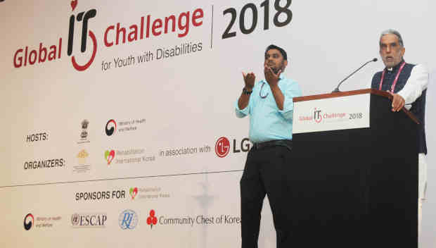 Global IT Challenge for Youth with Disabilities