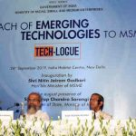 Workshop on the Use of Emerging Technologies for Small Enterprises