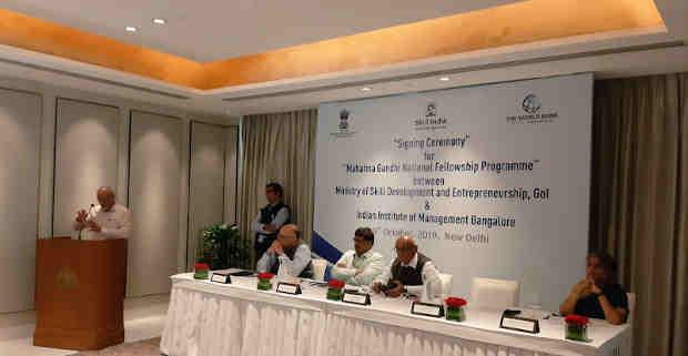 Photo: Ministry of Skill Development and Entrepreneurship