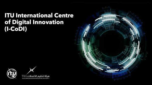 International Centre of Digital Innovation. Photo: ITU