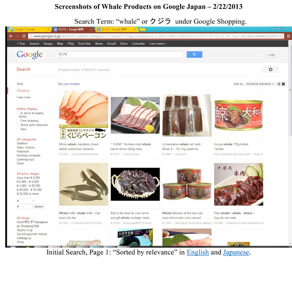 Ivory and Whale Product Ads