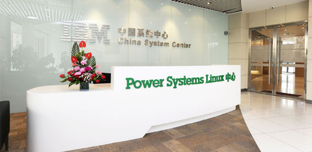IBM Center in Beijing