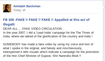 Screenshot from Amitabh Bachchan's Facebook page
