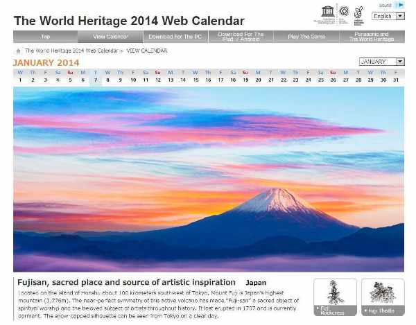 World Heritage Calendar Application