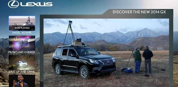 Lexus TV Channel