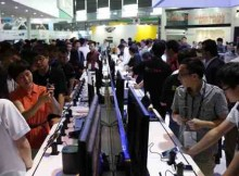 Mobile Asia Expo