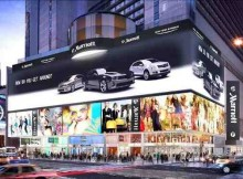 """Mitsubishi to Unveil """"World's Largest"""" High Definition Video Display"""