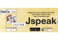 Jspeak: A Translation App for Travelers to Japan