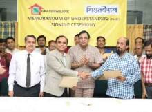 Grameen Bank to Use SureCash Mobile Payment Platform