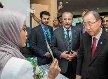 UN Chief Ban Ki-moon Visits the Virtual Future of Riyadh