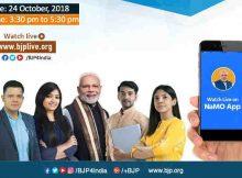 Prime Minister Narendra Modi. Photo: BJP